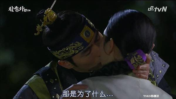 [TSKS][Three Musketeers][HDTV-MKV][011][KR_CN].mkv_20141028_230101.421