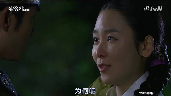 [TSKS][Three Musketeers][HDTV-MKV][011][KR_CN].mkv_20141028_230234.453