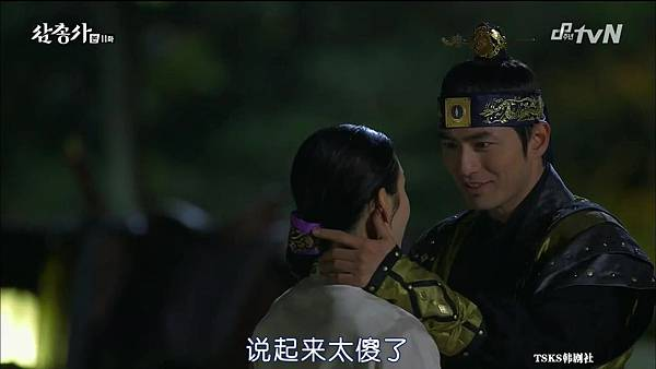 [TSKS][Three Musketeers][HDTV-MKV][011][KR_CN].mkv_20141028_230237.265