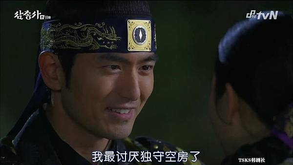 [TSKS][Three Musketeers][HDTV-MKV][011][KR_CN].mkv_20141028_230254.375
