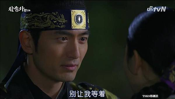 [TSKS][Three Musketeers][HDTV-MKV][011][KR_CN].mkv_20141028_230250.906