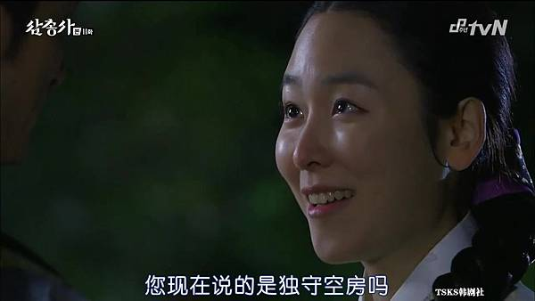 [TSKS][Three Musketeers][HDTV-MKV][011][KR_CN].mkv_20141028_230258.406