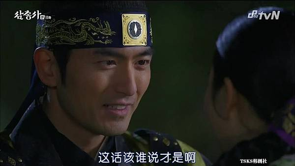 [TSKS][Three Musketeers][HDTV-MKV][011][KR_CN].mkv_20141028_230300.015