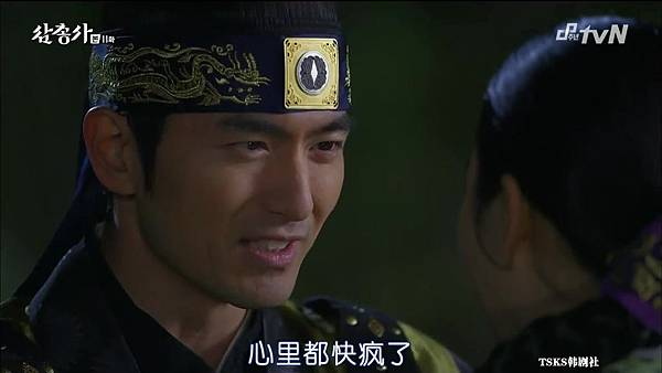 [TSKS][Three Musketeers][HDTV-MKV][011][KR_CN].mkv_20141028_230304.703
