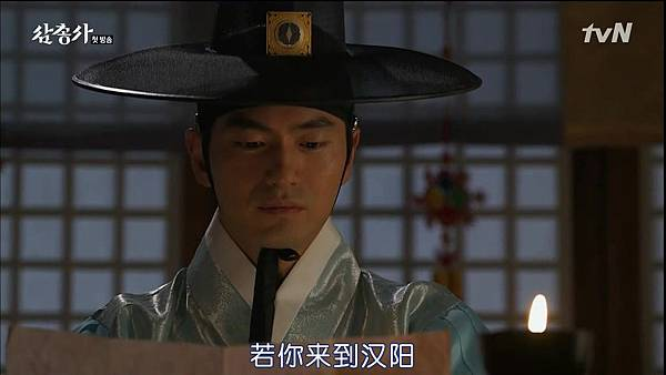 [TSKS][Three Musketeers][HDTV-MKV][001][KR_CN].mkv_20141109_001706.953