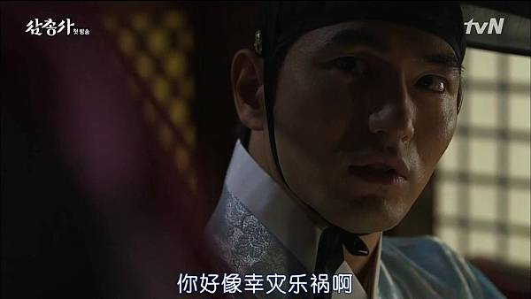 [TSKS][Three Musketeers][HDTV-MKV][001][KR_CN].mkv_20141109_001723.250