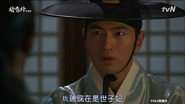 [TSKS][Three Musketeers][HDTV-MKV][001][KR_CN].mkv_20141109_004335.968