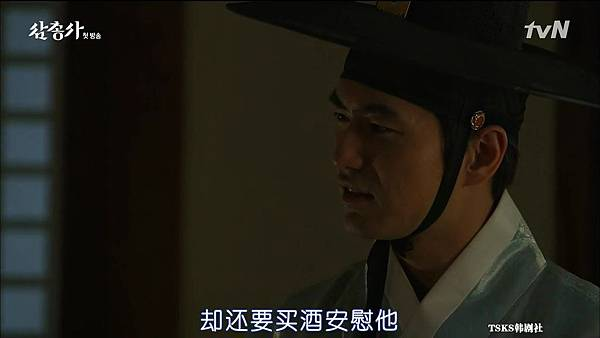[TSKS][Three Musketeers][HDTV-MKV][001][KR_CN].mkv_20141109_004438.671