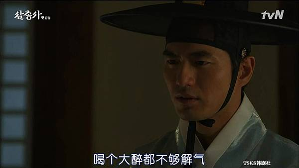 [TSKS][Three Musketeers][HDTV-MKV][001][KR_CN].mkv_20141109_004435.015