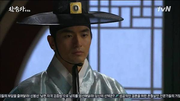 [TSKS][Three Musketeers][HDTV-MKV][001][KR_CN].mkv_20141109_004705.156