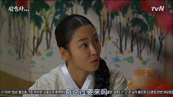 [TSKS][Three Musketeers][HDTV-MKV][001][KR_CN].mkv_20141109_004651.562