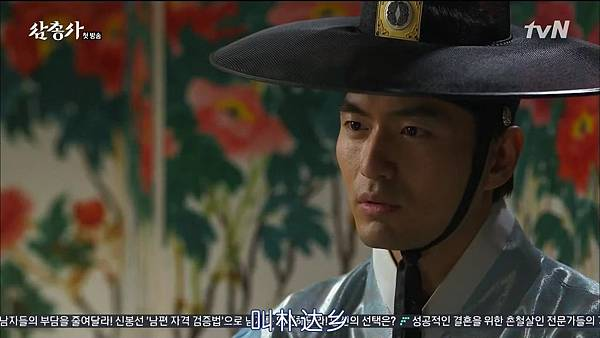 [TSKS][Three Musketeers][HDTV-MKV][001][KR_CN].mkv_20141109_010359.015