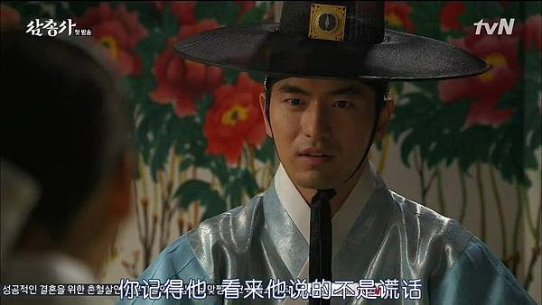 [TSKS][Three Musketeers][HDTV-MKV][001][KR_CN].mkv_20141109_010407.765