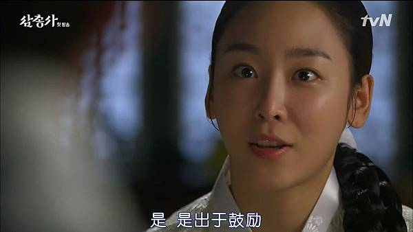[TSKS][Three Musketeers][HDTV-MKV][001][KR_CN].mkv_20141109_105224.593