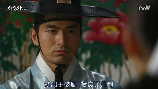 [TSKS][Three Musketeers][HDTV-MKV][001][KR_CN].mkv_20141109_105222.984