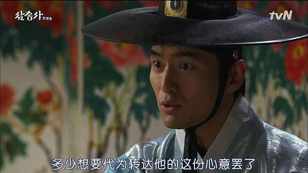 [TSKS][Three Musketeers][HDTV-MKV][001][KR_CN].mkv_20141109_140805.421