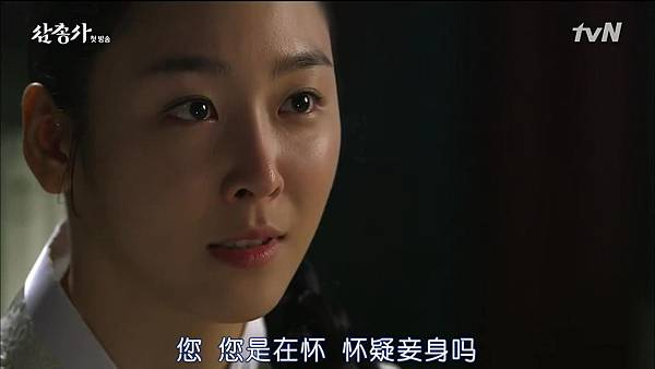 [TSKS][Three Musketeers][HDTV-MKV][001][KR_CN].mkv_20141109_140750.765