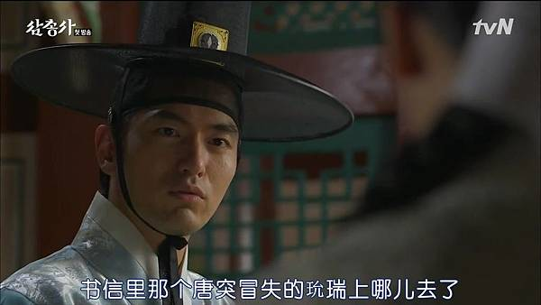 [TSKS][Three Musketeers][HDTV-MKV][001][KR_CN].mkv_20141109_105323.000