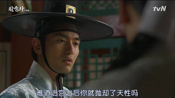 [TSKS][Three Musketeers][HDTV-MKV][001][KR_CN].mkv_20141109_105329.343