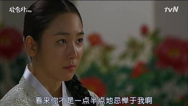 [TSKS][Three Musketeers][HDTV-MKV][001][KR_CN].mkv_20141109_110959.828