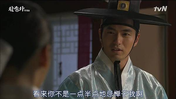 [TSKS][Three Musketeers][HDTV-MKV][001][KR_CN].mkv_20141109_110932.671