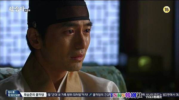[TSKS][Three Musketeers][HDTV-MKV][012][KR_CN].mkv_20141109_124654.890