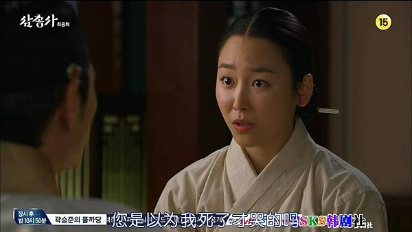 [TSKS][Three Musketeers][HDTV-MKV][012][KR_CN].mkv_20141109_125157.296