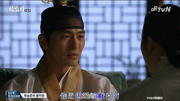 [TSKS][Three Musketeers][HDTV-MKV][012][KR_CN].mkv_20141109_125205.203