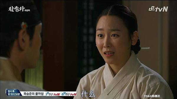 [TSKS][Three Musketeers][HDTV-MKV][012][KR_CN].mkv_20141109_130329.859