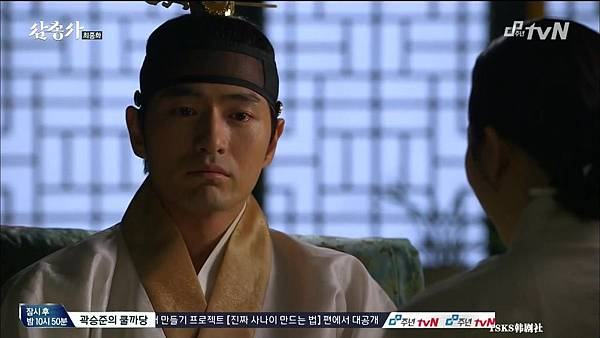 [TSKS][Three Musketeers][HDTV-MKV][012][KR_CN].mkv_20141109_125448.750