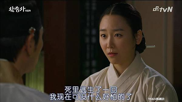 [TSKS][Three Musketeers][HDTV-MKV][012][KR_CN].mkv_20141109_130631.890