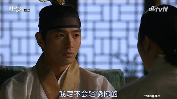 [TSKS][Three Musketeers][HDTV-MKV][012][KR_CN].mkv_20141109_130424.796