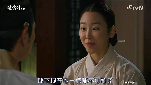 [TSKS][Three Musketeers][HDTV-MKV][012][KR_CN].mkv_20141109_130634.343