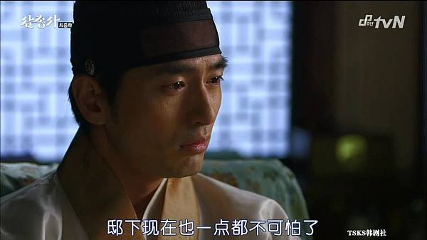 [TSKS][Three Musketeers][HDTV-MKV][012][KR_CN].mkv_20141109_130638.015
