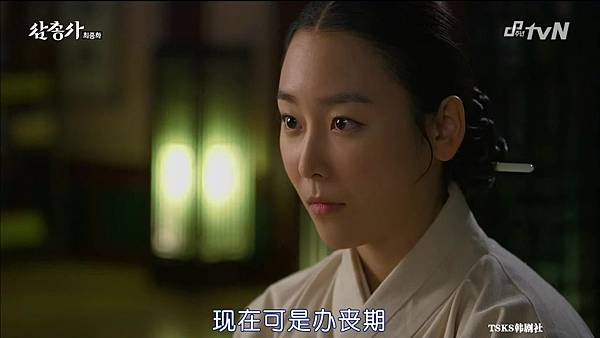 [TSKS][Three Musketeers][HDTV-MKV][012][KR_CN].mkv_20141109_130716.421