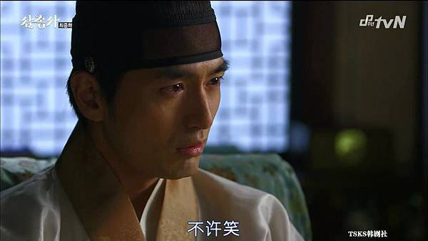 [TSKS][Three Musketeers][HDTV-MKV][012][KR_CN].mkv_20141109_130713.171