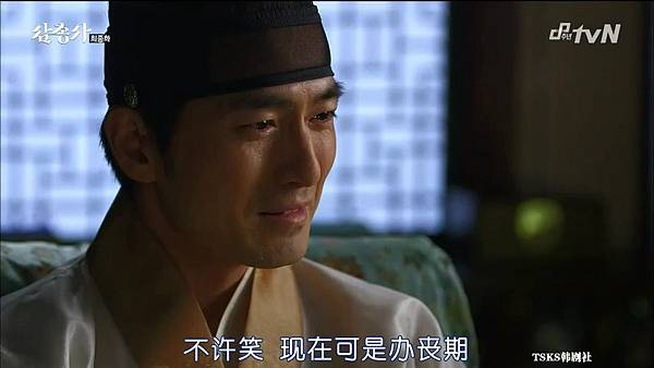 [TSKS][Three Musketeers][HDTV-MKV][012][KR_CN].mkv_20141109_130731.765