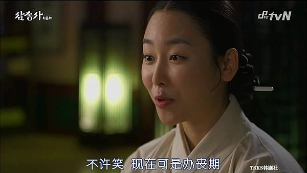 [TSKS][Three Musketeers][HDTV-MKV][012][KR_CN].mkv_20141109_130731.062