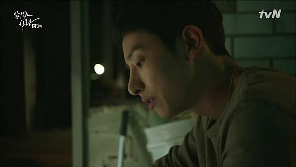 [tvN] 일리있는 사랑.E03.141208.HDTV.H264.720p-WITH.mp4_20141216_220321.828