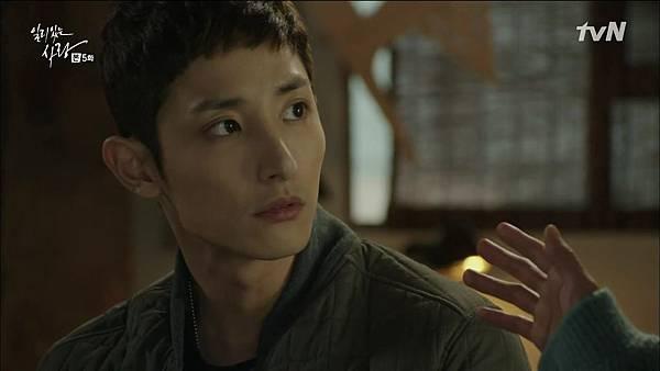 [tvN] 일리있는 사랑.E05.141215.HDTV.H264.720p-WITH.mp4_20141218_205127.640