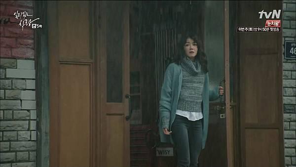 [tvN] 일리있는 사랑.E05.141215.HDTV.H264.720p-WITH.mp4_20141218_205650.843