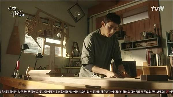 [tvN] 일리있는 사랑.E05.141215.HDTV.H264.720p-WITH.mp4_20141218_210648.109