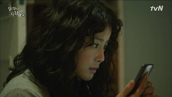 [tvN] 일리있는 사랑.E05.141215.HDTV.H264.720p-WITH.mp4_20141218_212144.984