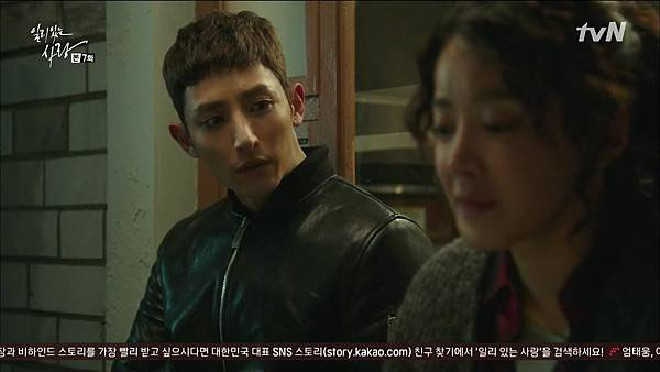 [tvN] 일리있는 사랑.E07.141222.HDTV.H264.720p-WITH.mp4_20141224_221122.953