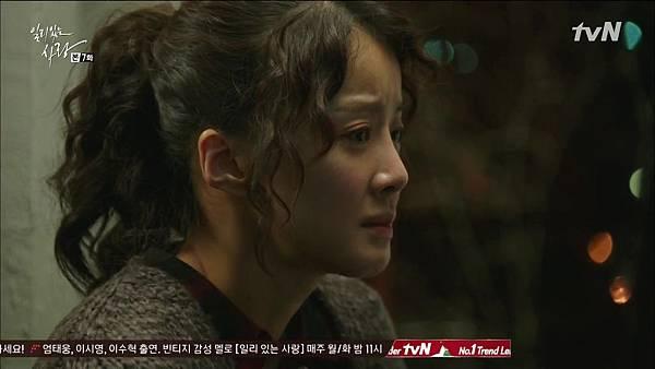 [tvN] 일리있는 사랑.E07.141222.HDTV.H264.720p-WITH.mp4_20141224_221052.484
