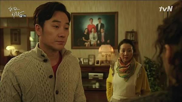 [tvN] 일리있는 사랑.E07.141222.HDTV.H264.720p-WITH.mp4_20141224_221150.828