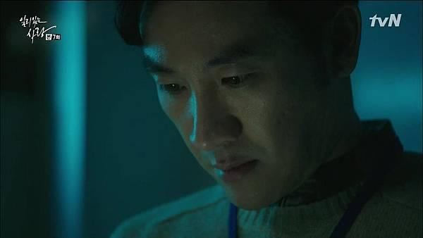[tvN] 일리있는 사랑.E07.141222.HDTV.H264.720p-WITH.mp4_20141224_221814.140