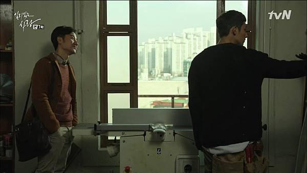 [tvN] 일리있는 사랑.E07.141222.HDTV.H264.720p-WITH.mp4_20141224_221337.140
