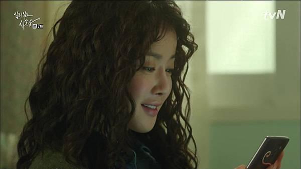 [tvN] 일리있는 사랑.E07.141222.HDTV.H264.720p-WITH.mp4_20141224_221415.906