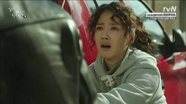 [tvN] 일리있는 사랑.E07.141222.HDTV.H264.720p-WITH.mp4_20141224_221718.421
